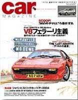 S_carMagazine_314_8_2004